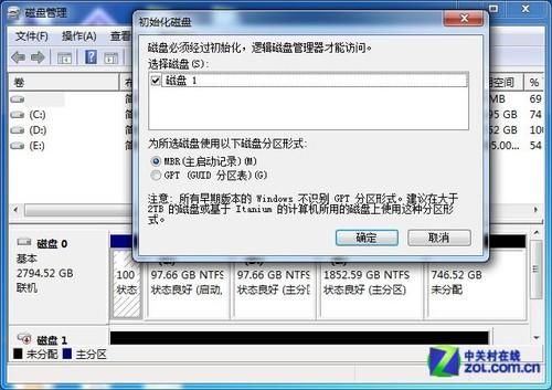 单碟1.5TB诞生 细数3TB硬盘分区技巧