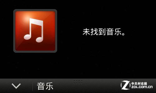 双网双待+安卓4.0 千元HTC新渴望VC评测