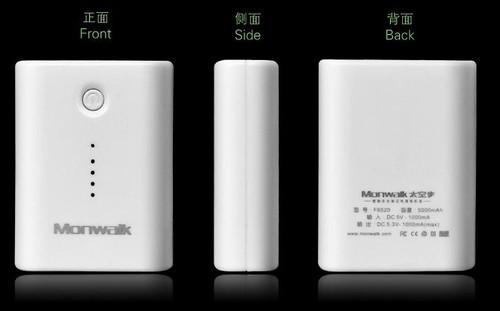 苹果、三星手机专配,太空步F6250移动电源