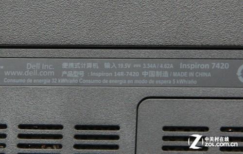 独家报料:全新戴尔灵越14R特别版现身