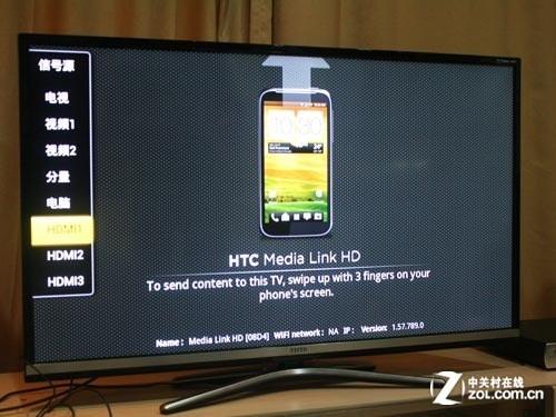 HTC Media Link HD评测