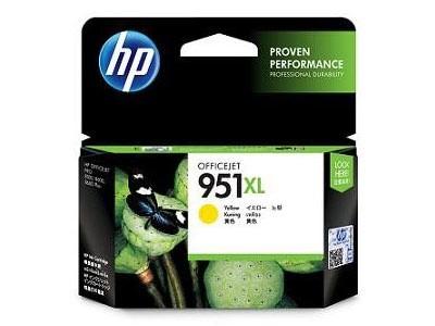 HP 951XL(CN048AA)