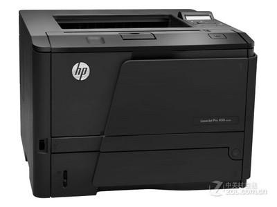 HP M401n惠普黑白激光打印机 LaserJetM401N 网络打印 原装* 小巧机身