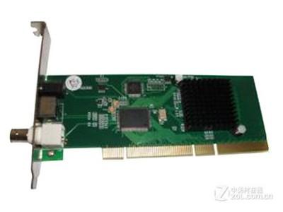 会声会影X4-YD2300 AV模拟硬压流媒体采集卡 视频会议