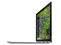 苹果MacBook Pro电脑(2.8GHz 处理器 256GB) 天猫15718元
