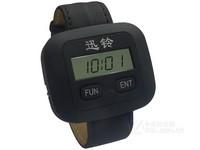 迅铃手表式移动接收主机APE6600北京促