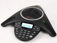 音络电话会议标准型