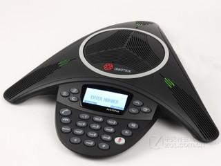 音絡電話會議標準型
