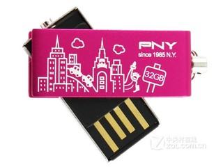 PNY 纽约双子盘(32GB)