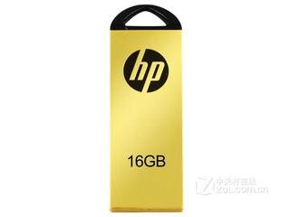 惠普V225W黄金版(16GB)