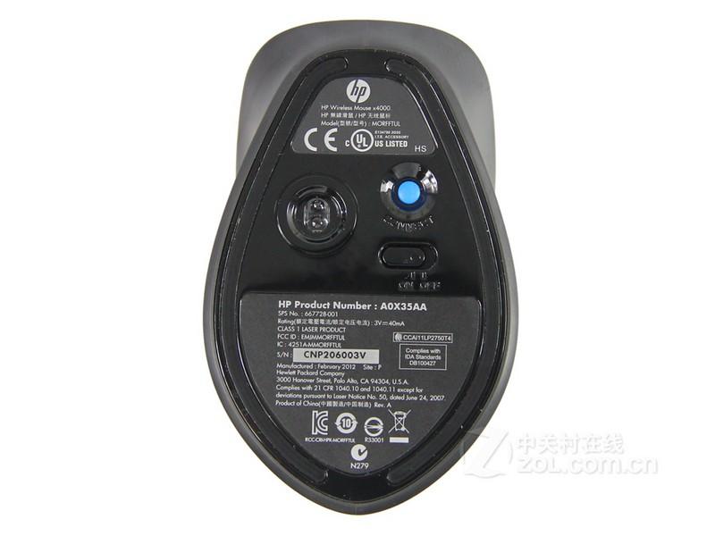惠普X4000无线鼠标整体外观图