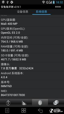 5吋720p恋上四核 联想乐Phone K860首测