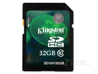金士顿SDHC卡 Class10(32GB)SD10V/32G