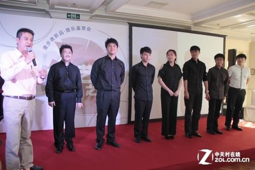 全面无线化 漫步者新品鉴赏会北京举行
