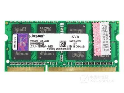 金士顿 8GB DDR3 1600(笔记本)