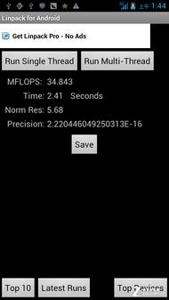 杜比数字音效 4.5吋pioneer先锋P80w评测