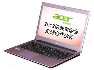 Acer V5-471G-52464G50Mauu