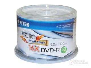 铼德幻影DVD-R 16速 4.7G(50片桶装)