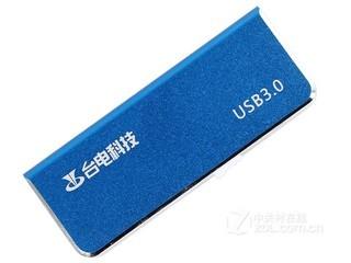 台电极速USB3.0(64GB)