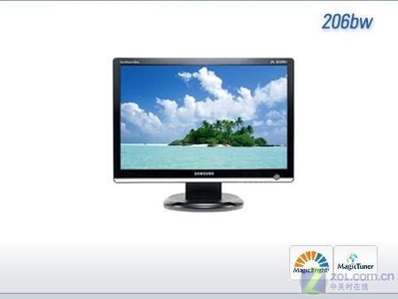 3000:1 三星2款Vista宽屏LCD全新上架