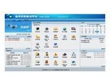海康威视iVMS-8300