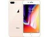 苹果iPhone 8 Plus(全网通)