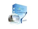 斯科德证件管理制作平台系统V8