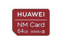 华为NM存储卡(64GB)