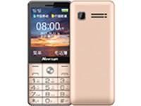 纽曼L99(电信2G)