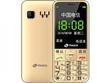 天语N1C(电信2G)