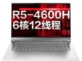 机械革命CODE 01(R5 4600H/8GB/512GB/集显)