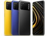 小米POCO M3(4GB/128GB/全网通)