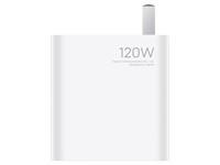 小米秒充充电器(120W)