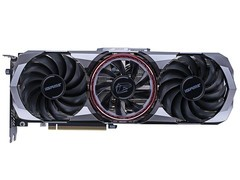 七彩虹iGame GeForce RTX 3090 Advanced OC