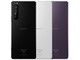 索尼Xperia 1 II(8GB/256GB/全网通/5G版)