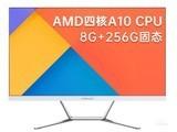台电K24(A10 RX425BB/8GB/256GB/集显/23.8英寸)