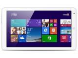 蓝魔i11 Pro(32GB)