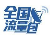中国移动2G流量包